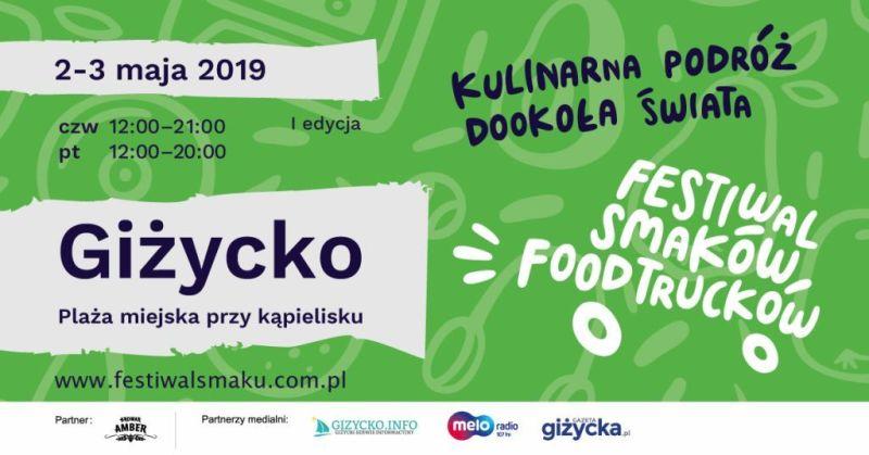 I Festiwal Smaków Food Trucków W Giżycku Giżycko Gizyckoinfo